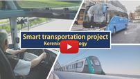 Korenix Smart Transportation Project (video)