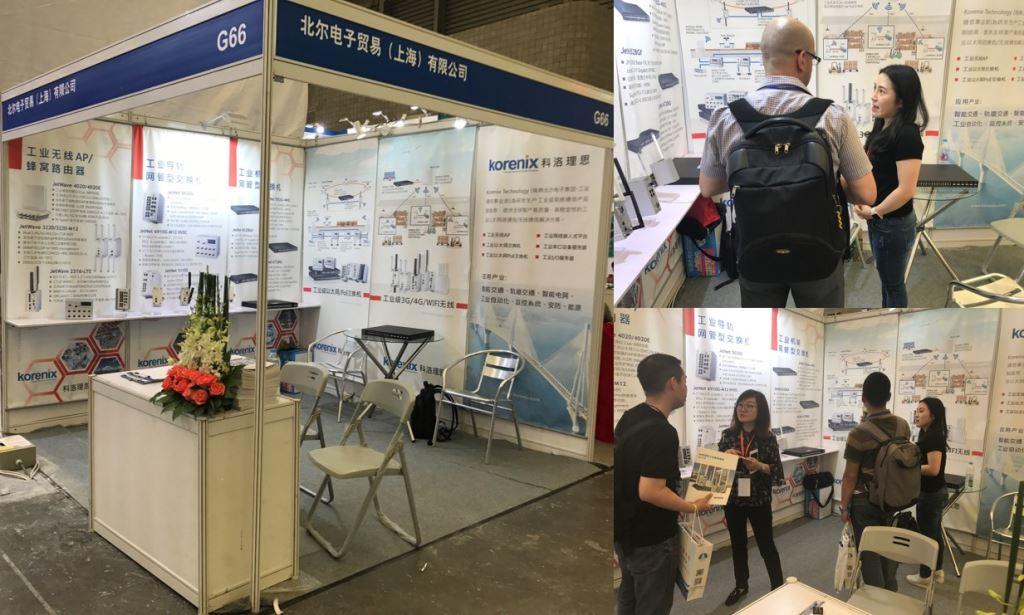 Korenix Technology, Asia Logistic Expo, WS China, Wireless AP, JetWave