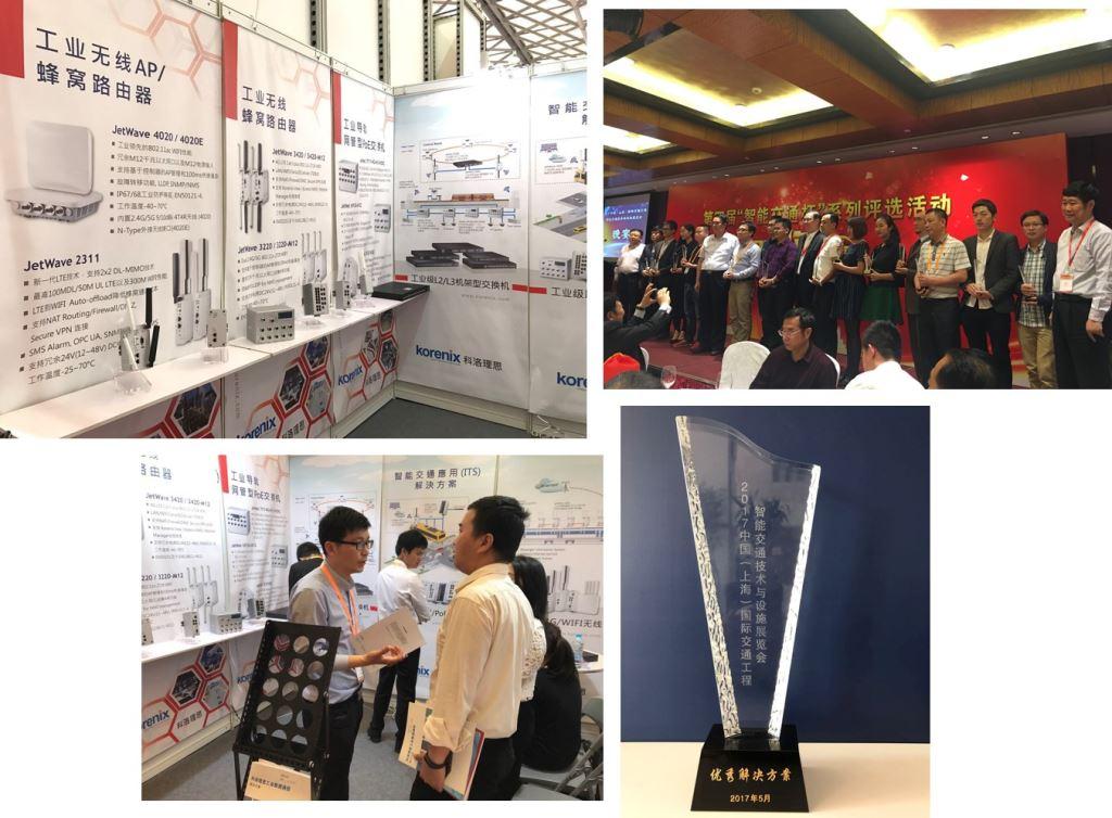 Korenix Won the Outstanding Solution Award at Intertraffic China 2017