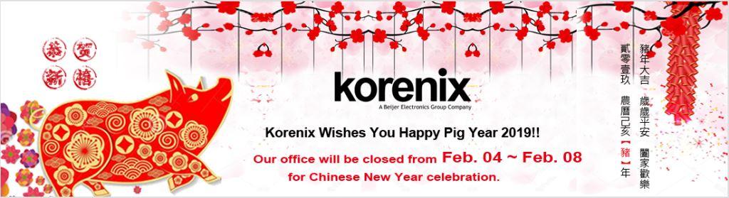 Korenix Wishes You Happy Pig Year 2019!